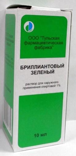Купить Бриллиантовый зеленый 1% 10мл флак р-р д/наруж прим спирт с помазком/инд/уп/тульская фф/ цена