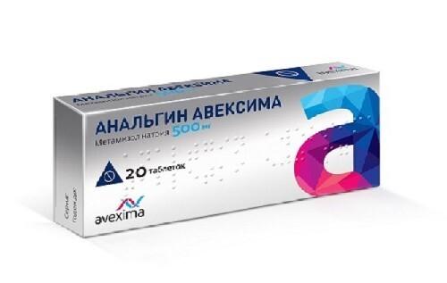 Купить Анальгин авексима 0,5 n20 табл цена