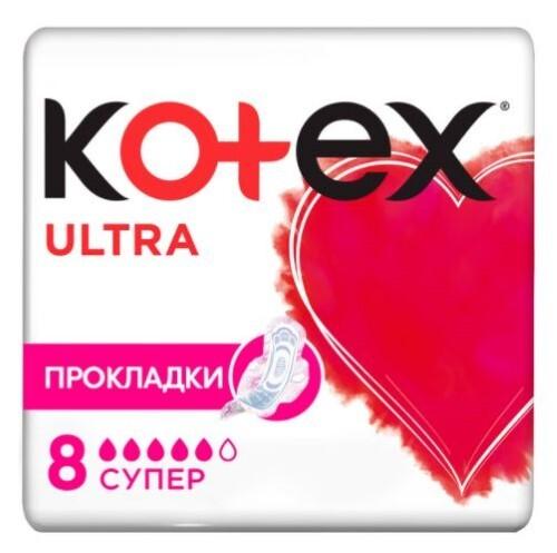 Купить KOTEX ULTRA СУПЕР ПРОКЛАДКИ N8 цена