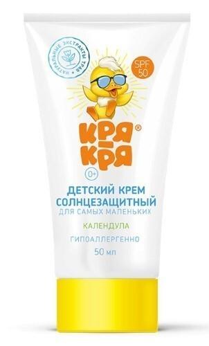 Купить Детский солнцезащитный крем для самых маленьких календула spf50 50мл 0+ цена