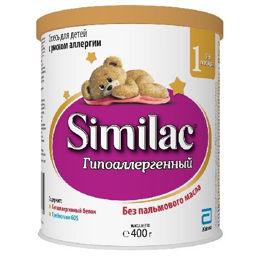 Гипоаллергенный 1 смесь сухая для детей от 0 до 6 мес