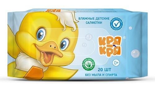 Купить Салфетки влажные детские алоэ вера n20 цена