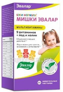 Купить Бэби формула мишки мультивитамины цена
