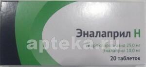 Купить Эналаприл н 0,025+0,01 n20 табл/озон цена