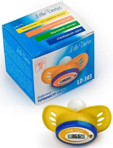 Купить Термометр-соска ld-303 цифровой электронный цена