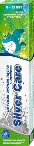 Купить Зубная паста для детей с фтором /6-12л/ 50мл цена