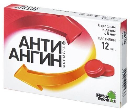 Купить АНТИ-АНГИН ФОРМУЛА N12 ПАСТИЛКИ цена
