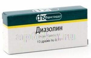 Купить Диазолин цена