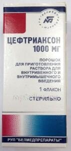 Купить Цефтриаксон 1,0 n1 флак пор д/р-ра в/в в/м/инд/уп/белмедпрепараты цена