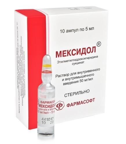 Купить Мексидол 0,05/мл 5мл n10 амп р-р в/в в/м/эллара цена