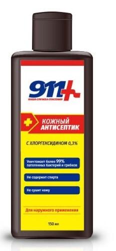 911 антисептик кожный с хлоргексидином 0,3% средство дезинф 150мл