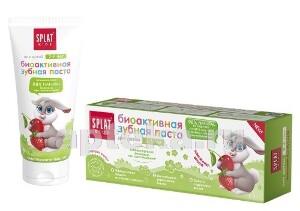 Купить Kids зубная паста земляника-вишня 55мл цена