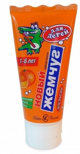 Купить Зубная паста детская апельсин 50мл цена