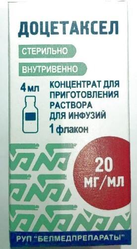 Купить ДОЦЕТАКСЕЛ 0,02/МЛ 4МЛ N1 ФЛАК КОНЦ Д/Р-РА Д/ИНФ цена