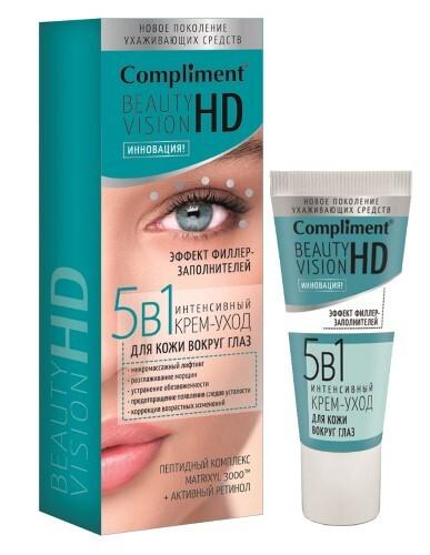 Купить Beauty vision hd крем-уход интенсивный 5 в 1 для кожи вокруг глаз 25мл цена