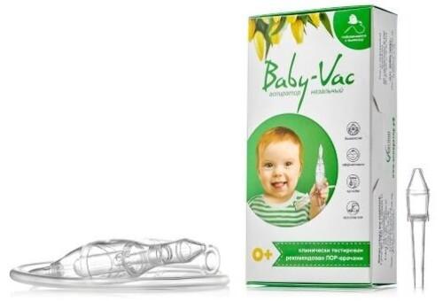 Купить Аспиратор назальный baby-vac детский цена