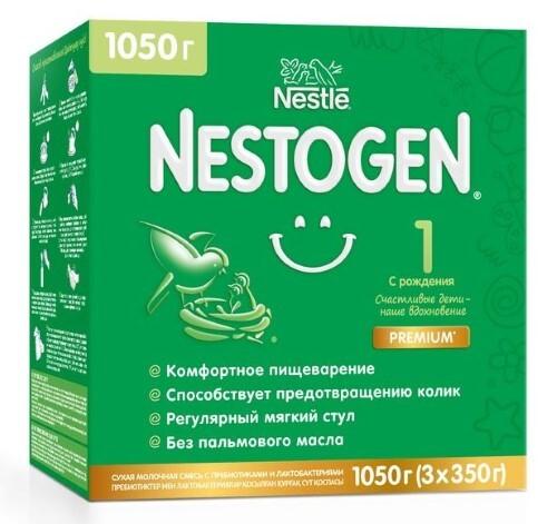 Купить 1 смесь дет сухая молочная с омега-3 пнжк и лактобактериями 3х350,0 цена