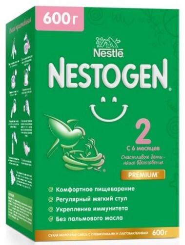 Купить 2 смесь детская сухая молочная с омега-3 пнжк и лактобактериями цена