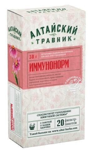 Купить ФИТОЧАЙ ИММУНОНОРМ АЛТАЙСКИЙ ТРАВНИК 1,5 N20 Ф/ПАК цена