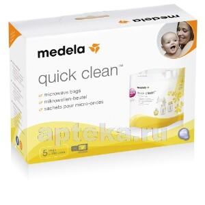 Купить Пакеты quick clean для стерилизации в микроволновой печи n5 цена