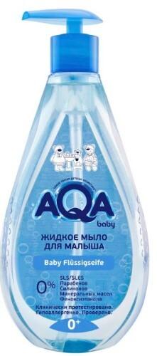 Жидкое мыло для малыша/дозатор 400мл