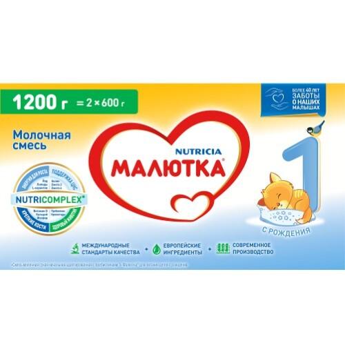 Купить МАЛЮТКА 1 СМЕСЬ СУХАЯ МОЛОЧНАЯ 1200,0 цена