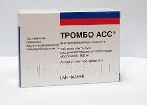 Купить Тромбо асс 0,1 n100 табл п/кишечнораств/плен/оболоч цена