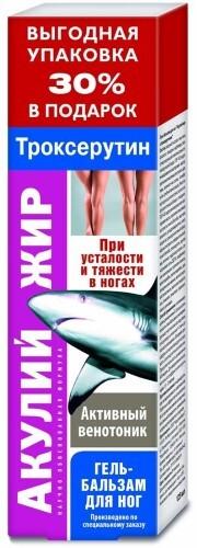 Купить Акулий жир с троксерутином гель-бальзам для ног 125мл цена