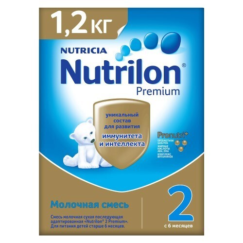 Купить 2 premium смесь молочная сухая детская адаптированная цена