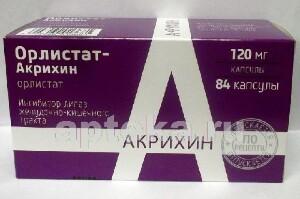 ОРЛИСТАТ-АКРИХИН 0,12 N84 КАПС