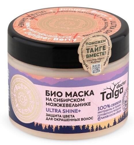 Купить Doctor taiga маска био защита цвета для окрашенных волос 300мл цена