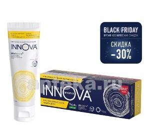 Купить Sensitive зубная паста восстановление эмали и здоровье десен 75мл цена