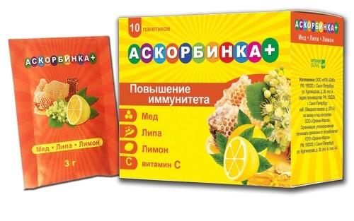 Купить Аскорбинка+ мед липа лимон цена