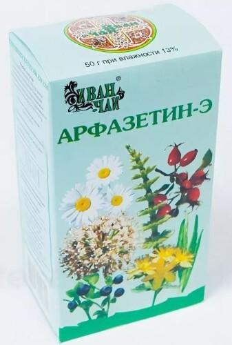 Купить Арфазетин-э цена