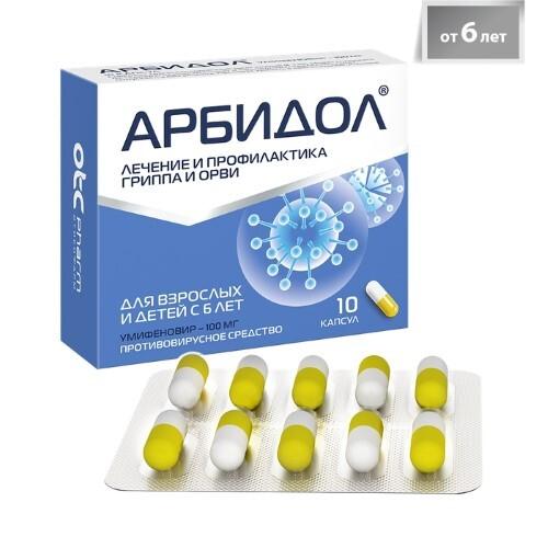 Купить Арбидол 0,1 n10 капс цена