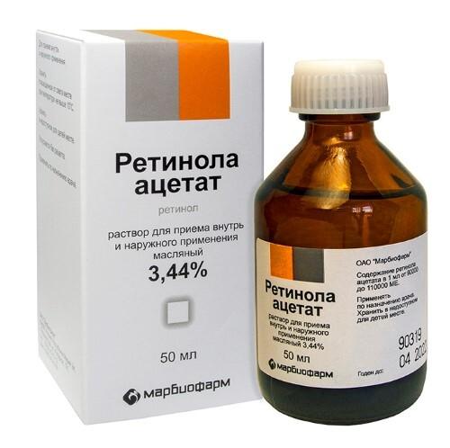 Купить Ретинола ацетат 3,44% 50мл масл р-р цена
