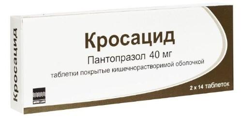 Купить КРОСАЦИД 0,04 N28 ТАБЛ П/КИШЕЧНОРАСТВОР/ОБОЛОЧ цена