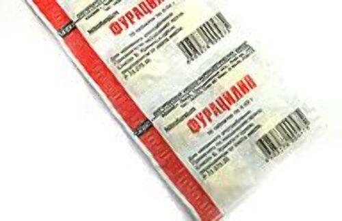 Купить Фурацилин 0,02 n10 табл д/р-ра д/мест/наруж прим/ирбитский хфз цена