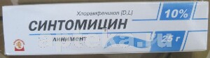 Синтомицина