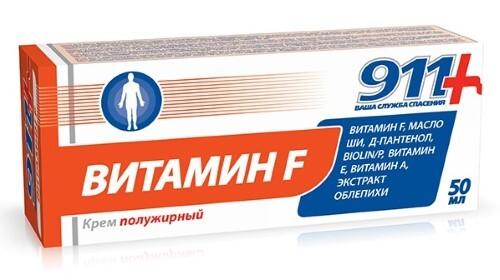 Купить 911 крем витамин f (полужирный) 50мл цена