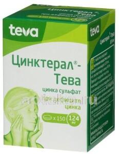 Купить ЦИНКТЕРАЛ-ТЕВА 0,124 N150 ТАБЛ П/ПЛЕН/ОБОЛОЧ цена