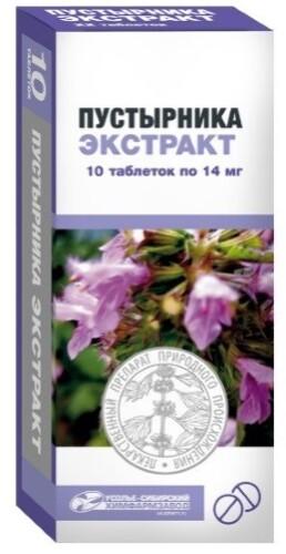 Купить Пустырника экстракт 0,014 n10 табл /усолье-сибирский хфз/ цена