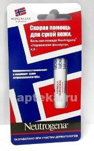 Купить Норвежская формула бальзам-помада для губ 4,8 цена