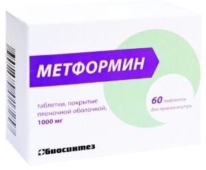 Купить Метформин 1,0 n60 табл п/плен/оболоч/биосинтез/ цена