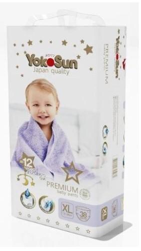Купить Premium подгузники-трусики детские цена