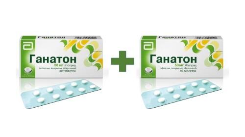 Купить Набор ганатон 0,05 n40 табл п/плен/оболоч закажи 2 упаковки со скидкой 10% цена