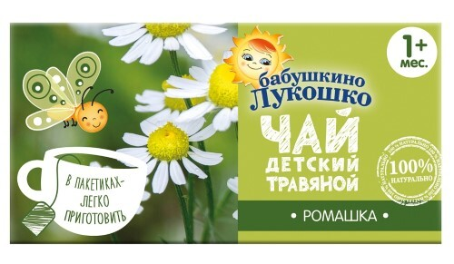 Купить БАБУШКИНО ЛУКОШКО ЧАЙ ДЕТСКИЙ РОМАШКА N20 Ф/П цена