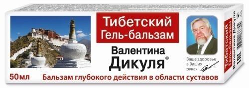 Купить ВАЛЕНТИНА ДИКУЛЯ ГЕЛЬ-БАЛЬЗАМ ТИБЕТСКИЙ 50МЛ цена