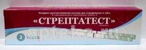 Купить Экспресс-тест для диагностики в-гемолитического стрептококка группы а n2 цена