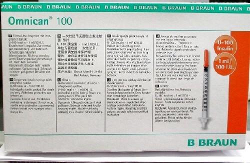 Купить Omnican шприц инсулиновый омникан 100 с интергрированной иглой 30g 3-х компонентный 1мл n100 u-100 цена